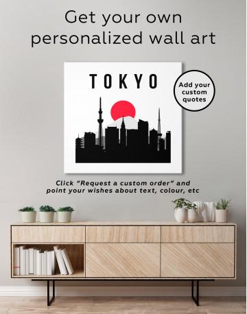 Tokyo Silhouette Canvas Wall Art - image 5