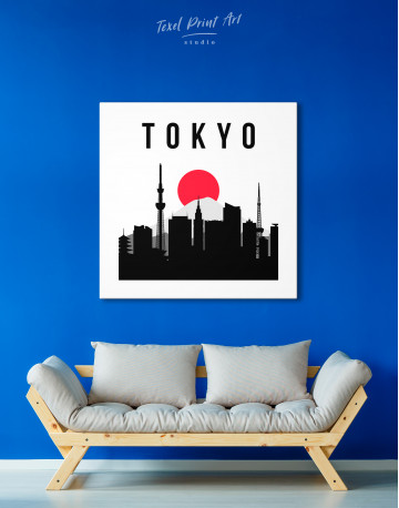 Tokyo Silhouette Canvas Wall Art - image 2