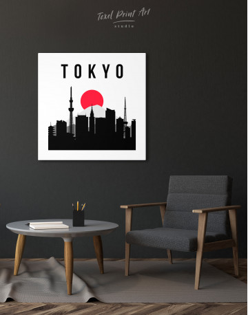 Tokyo Silhouette Canvas Wall Art - image 3