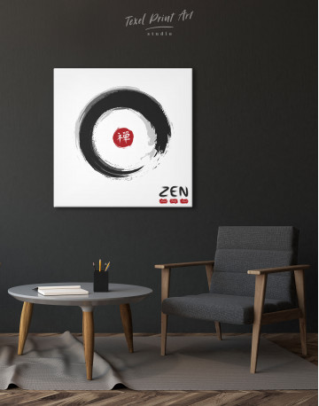Enso Zen Circle Style Canvas Wall Art - image 1