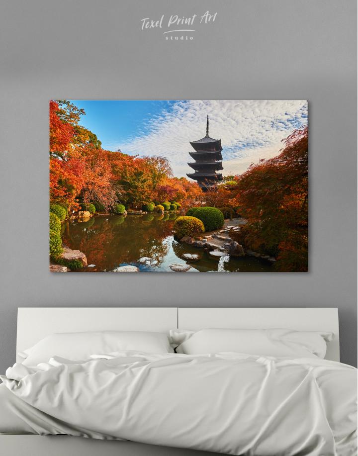 Toji Temple Kyoto Japan Canvas Wall Art