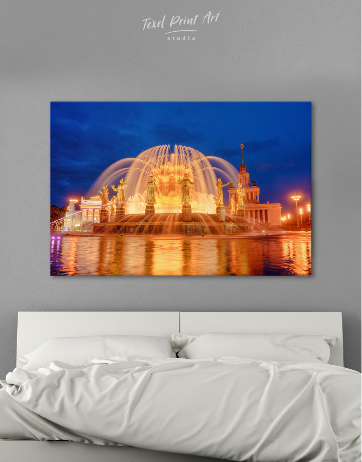 Fountain of Friendship of Nations Moscow Canvas Wall Art