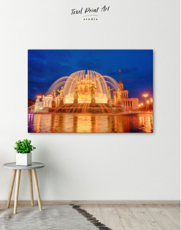 Fountain of Friendship of Nations Moscow Canvas Wall Art - image 6