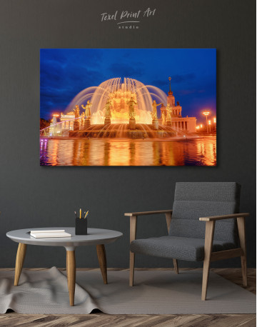 Fountain of Friendship of Nations Moscow Canvas Wall Art - image 4