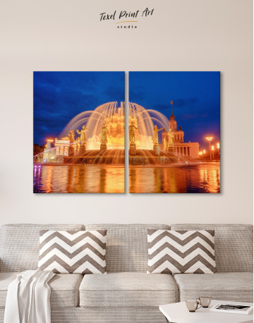 Fountain of Friendship of Nations Moscow Canvas Wall Art - image 10